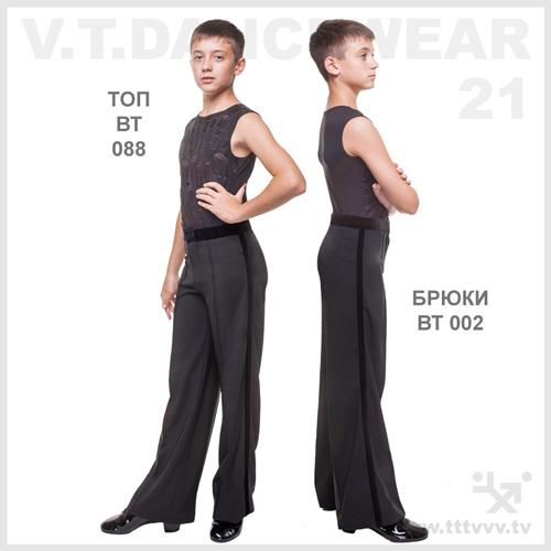 танцевальная одежда, одежда для танцев киев, танцевальные брюки для мальчика, тренировочная одежда для бальных танцев киев, всё для танцев, танцевальный магазин киев