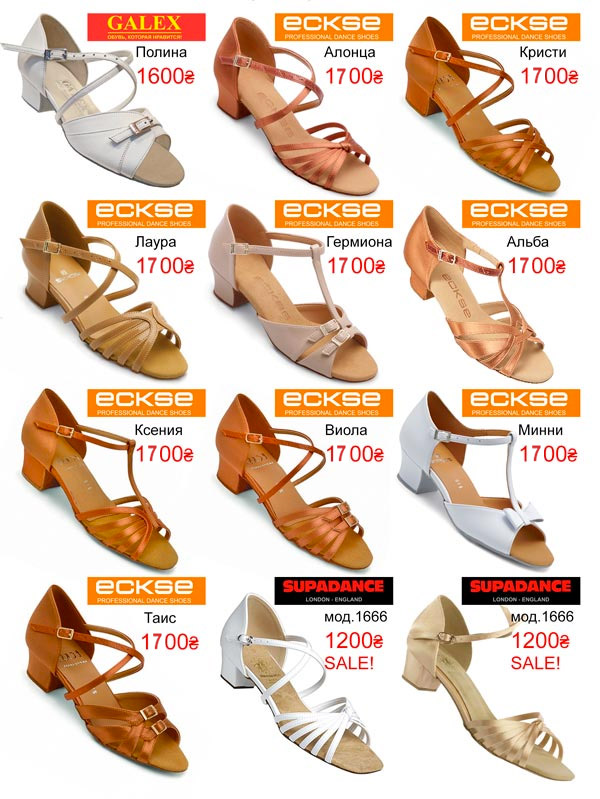 dance shoes girl eckse