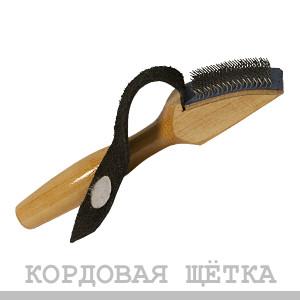shetka-kord