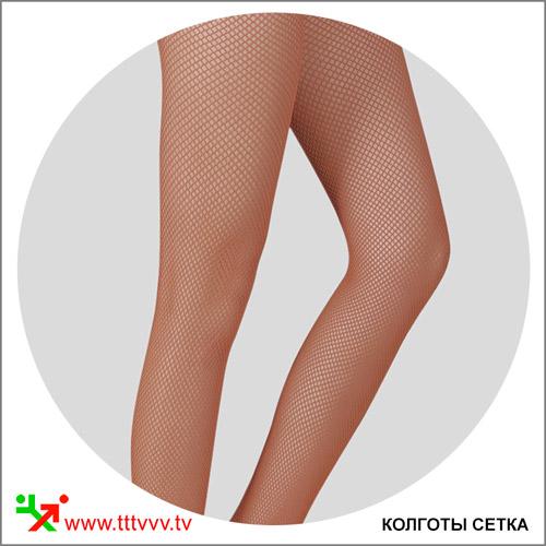 kolgoty_setka