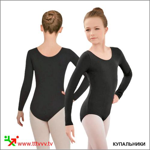 kupalnik_choreography, купальник для хореографии, купальник для танцев купить Киев, купальники, всё для хореографии, танцевальный магазин Киев, всё для танцев