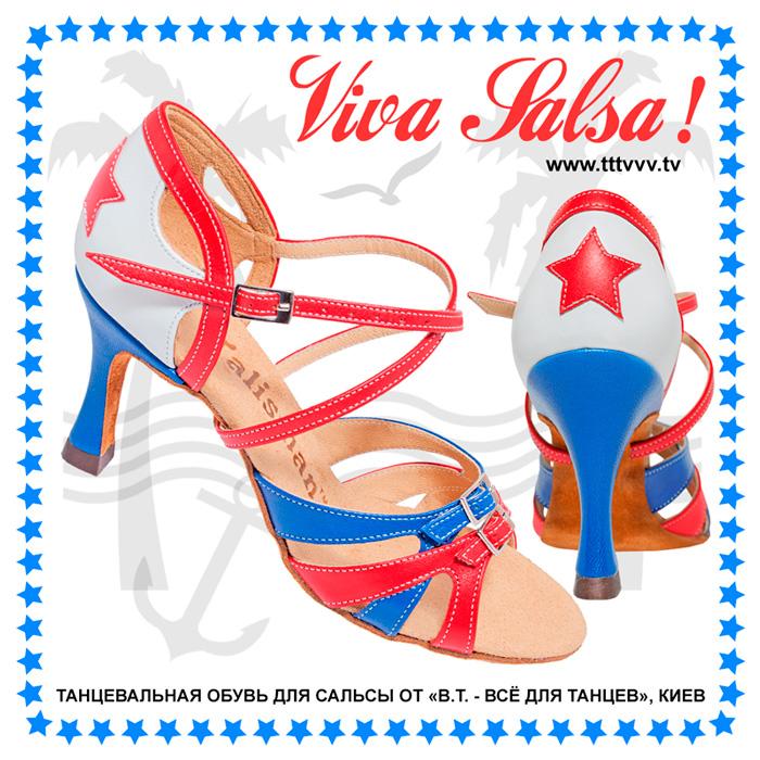 обувь для сальсы, сальса Киев, salsa, танцевальный магазин Киев, все для танцев