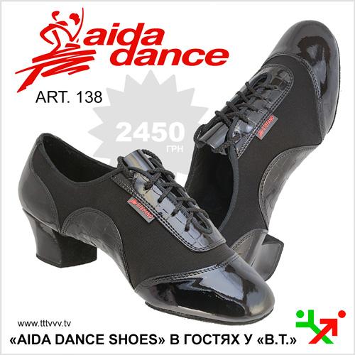 aida dance shoes, аида, танцевальная обувь, танцевальный магазин Киев, всё для танцев, купить танцевальную обувь