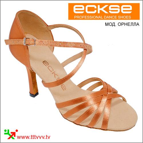 Eckse, Экксе, Эксе, танцевальная обувь, обувь для танцев, танцевальный магазин Киев, все для танцев, купить танцевальную обувь