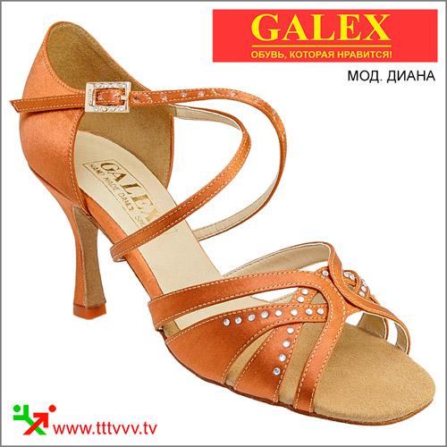 Galex танцевальная обувь, Галекс обувь для танцев, туфли для танцев, танцевальный магазин Киев, танцевальная обувь Киев, все для танцев