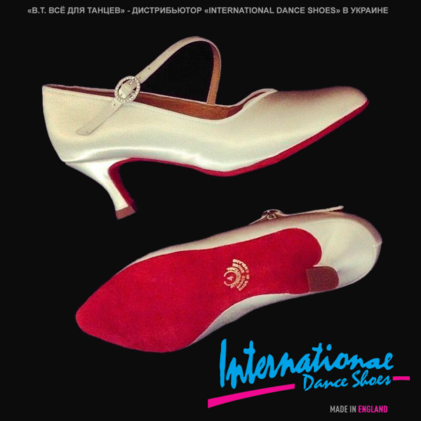 ids-red-sole-balroom