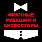 s-ballroom_shirt