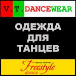 s-dance_wear