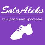 s-solo-aleks