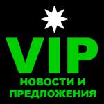 s_vip_dance