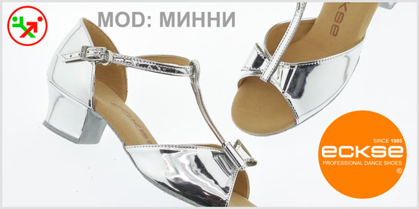 a9c4619d99d927 «Eckse» (Экксе), Блок-каблук для девочек, категория Ювеналы. Модель МИННИ.  В наличии: Размеры: 190-225, Полнота: СР. Материалы: зеркальный лак золото.